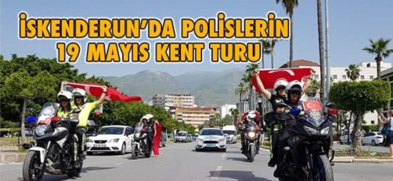 Polislerin 19 Mayıs Kent Turu